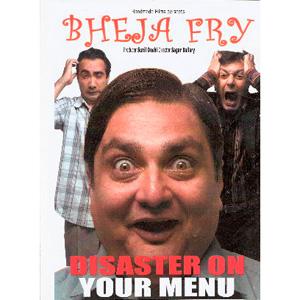 bheja fry hindi movie