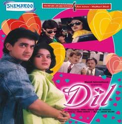 Dil Hindi Movie