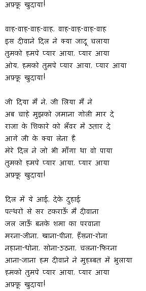 afookhudaya