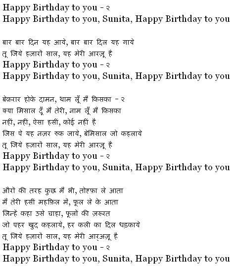 old telugu birthday songs download