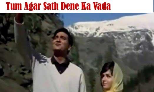 Tum Agar Saath Dene Ka HD With Lyrics - Sunil Dutt & Vimi ...