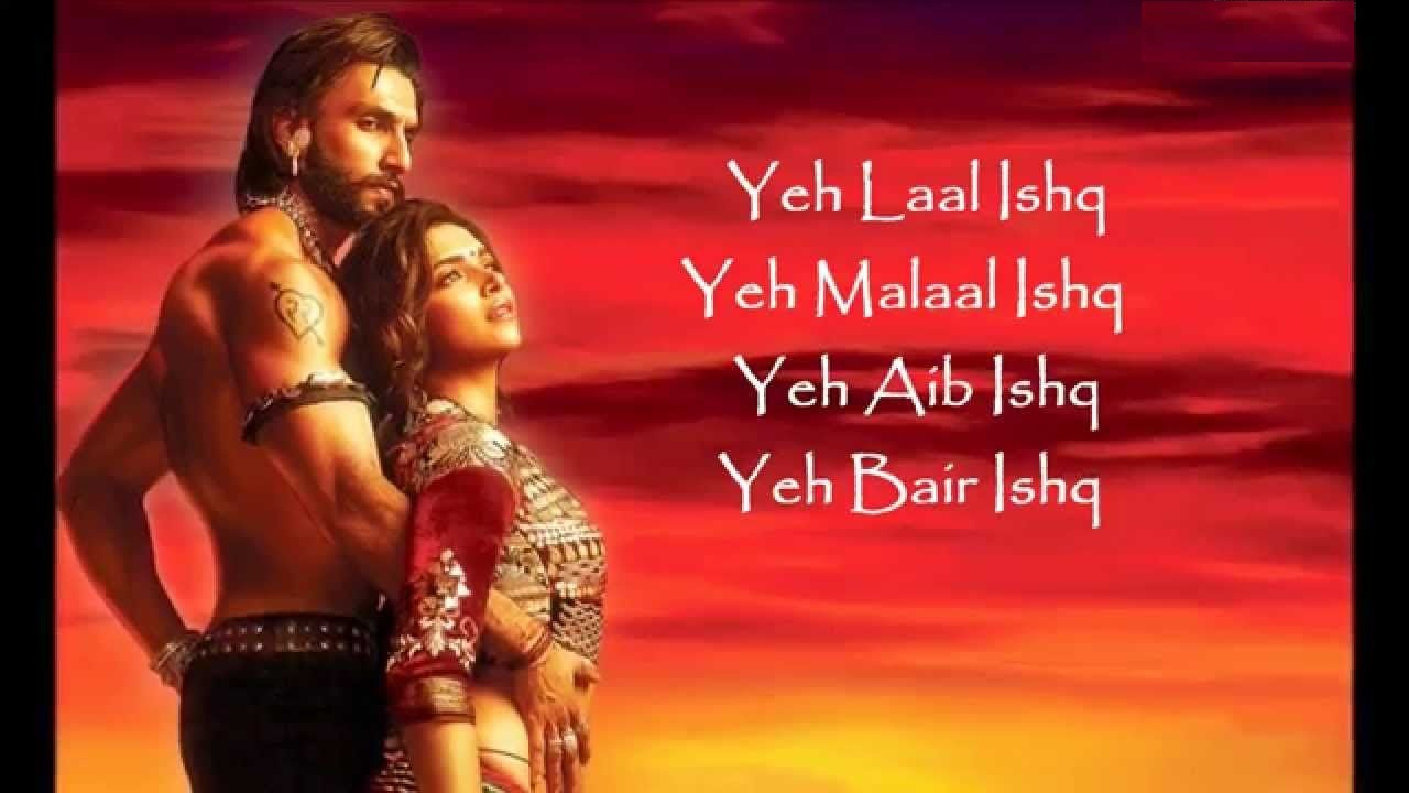Laal Ishq Song Lyrics