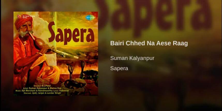 Bairi Chhed Na Aise Raag