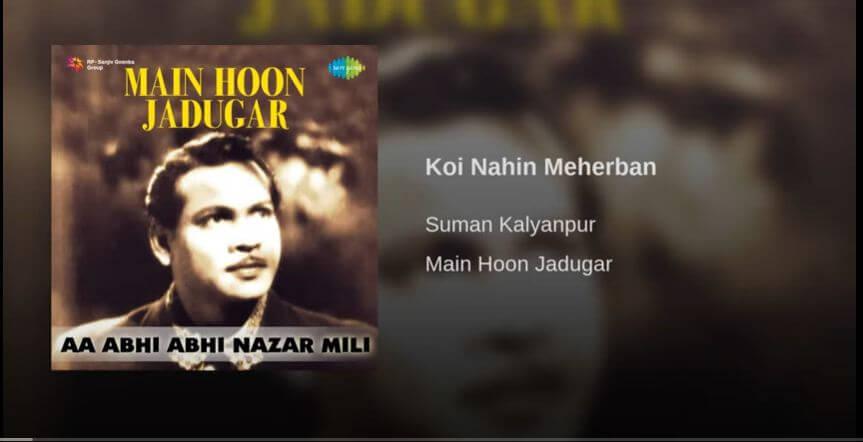 Koi Nahi Meharban
