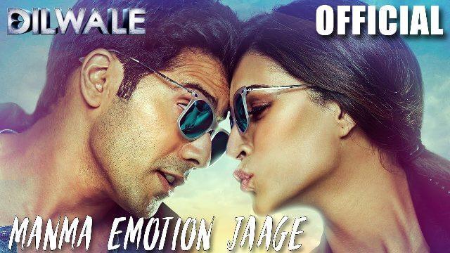 Manma Emotion Jaage Song Lyrics