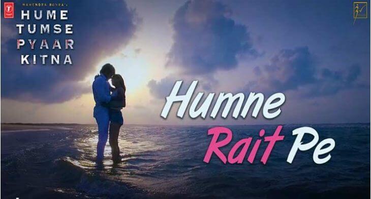 Humne Rait Pe Song Lyrics