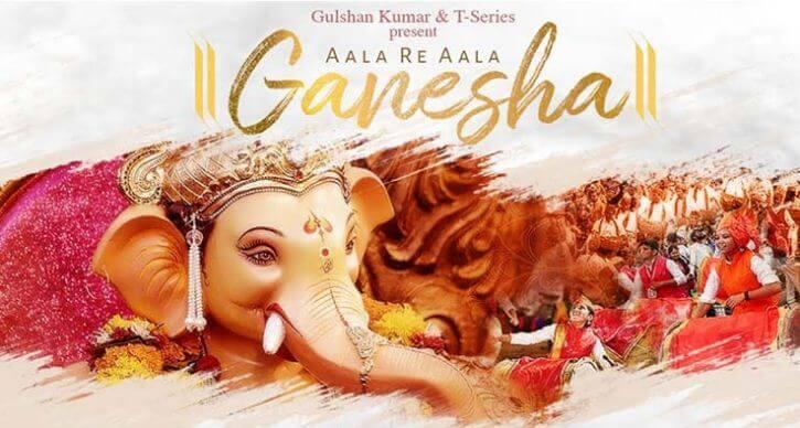 Aala Re Aala Ganesha Song Lyrics
