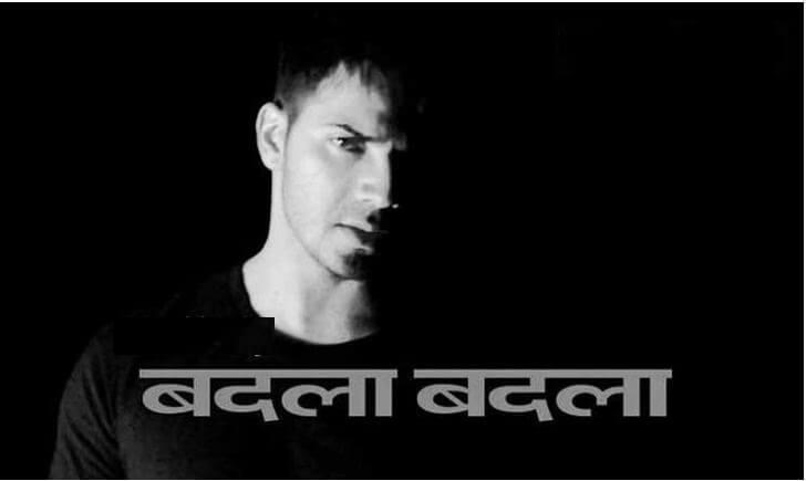 Badla Badla Main Song Lyrics