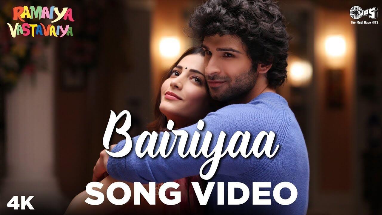 Bariyan Song Lyrics