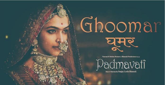 GHOOMAR Song Lyrics