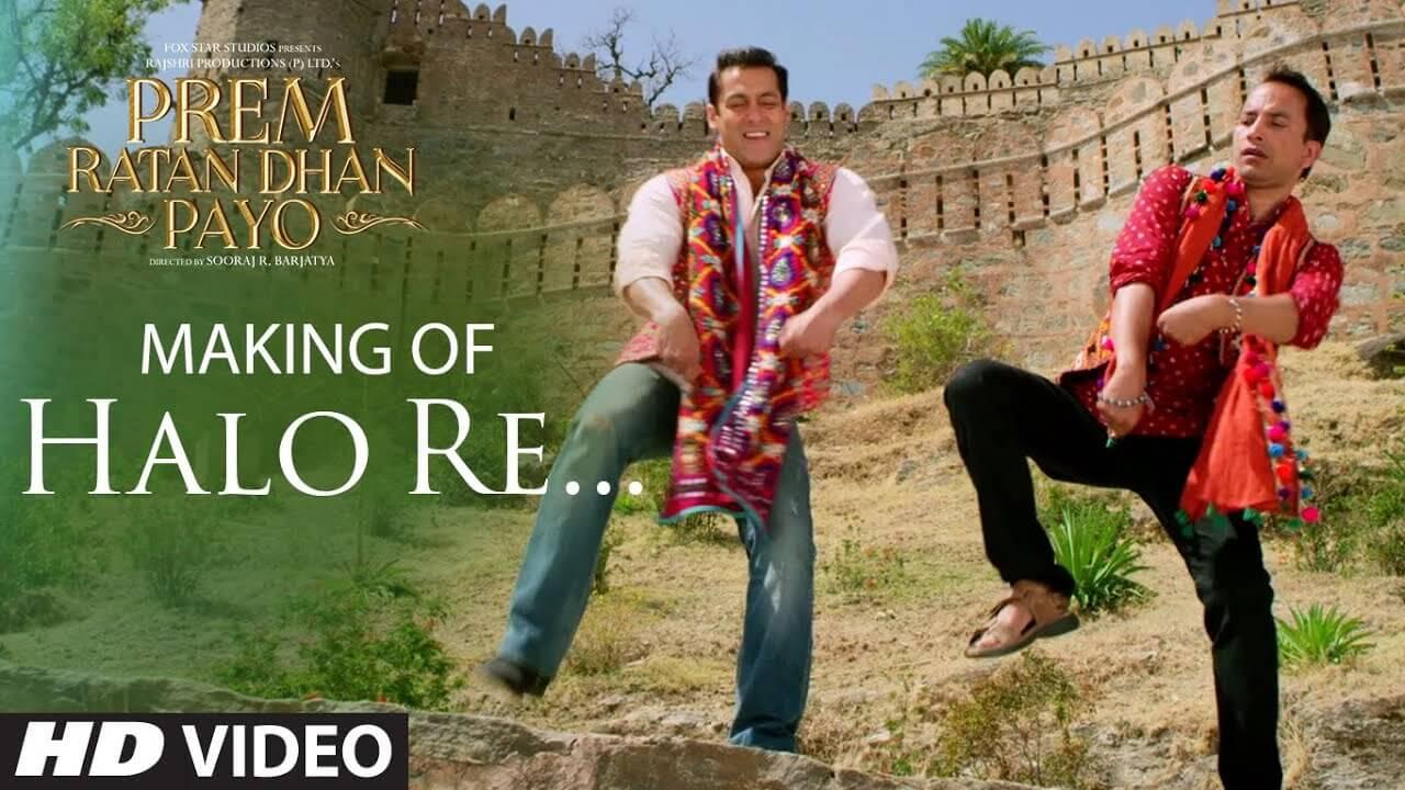 Prem Ratan Dhan Payo Movie Songs Lyrics