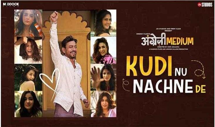 Kudi Nu Nachne De Song Lyrics