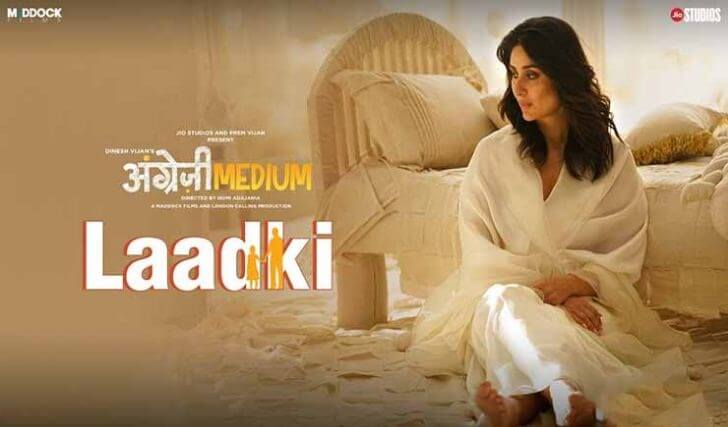 Laadki Song Lyrics