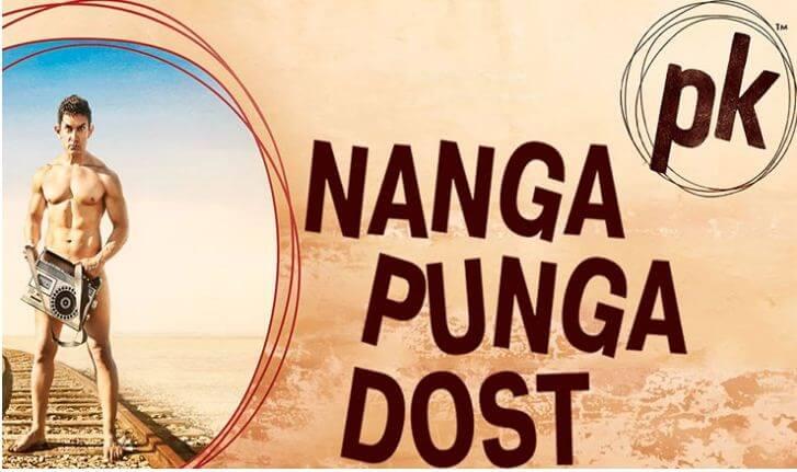 Nanga Punga Dost song lyrics