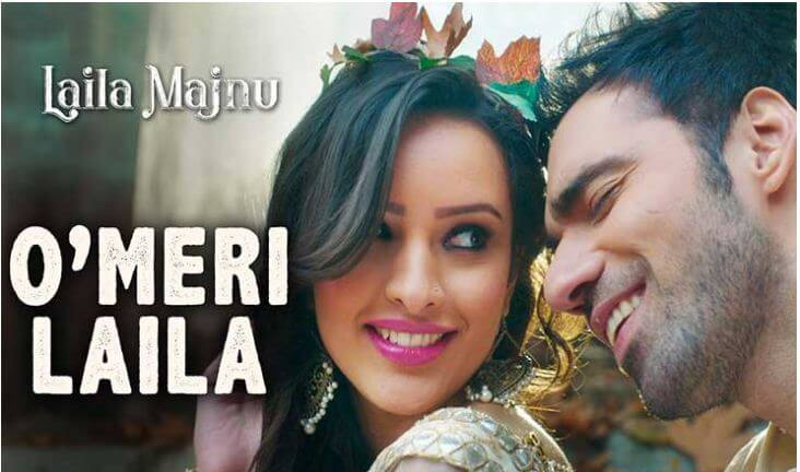 O Meri Laila Song Lyrics