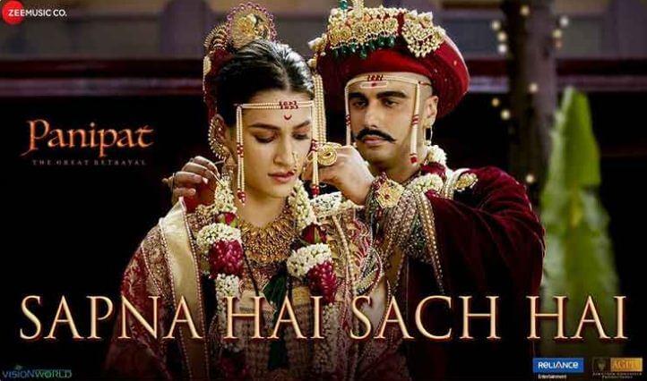 Sapna Hai Sach Hai song