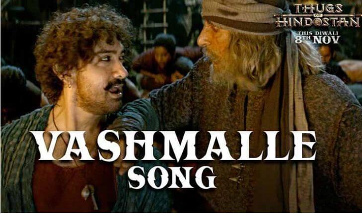 VASHMALLE Song Lyrics