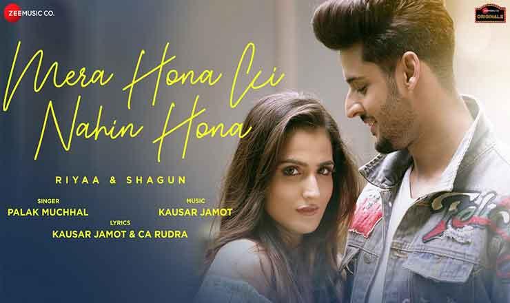 Mera Hona Ki Nahin Hona Song Lyrics