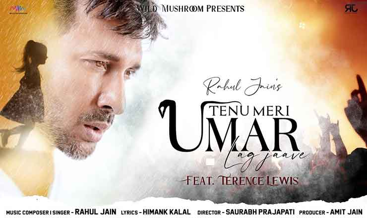 Tenu Meri Umar Lag Jaave Song Lyrics