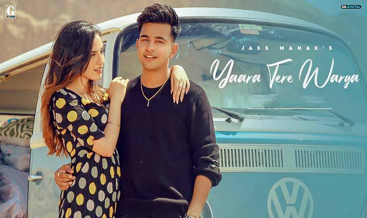 Yaara Tere Warga Song Lyrics