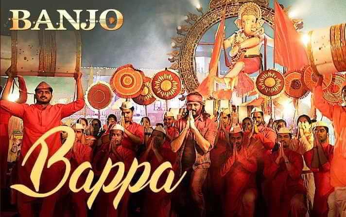 Bappa Morya Re Song Lyrics