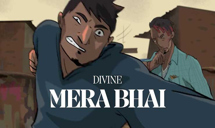 Mera Bhai Song Lyrics