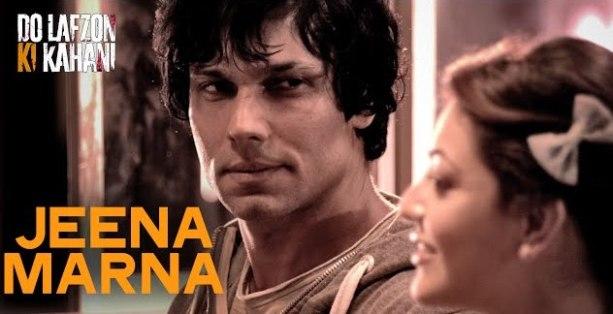 Jeena Marna Song Lyrics